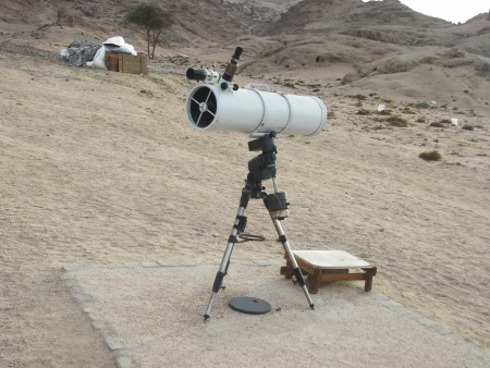 Telescope for Star Gazing, Sharm Desert