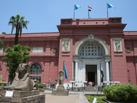 Entrance of The Egyptian Museum Cairo