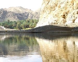 Wadi Ad Dayqah Oman