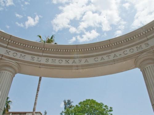 Catacombs in Alexandria
