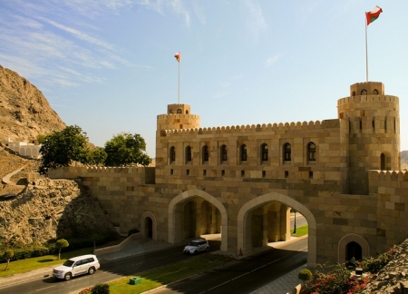 Muscat Gate Museum in Oman