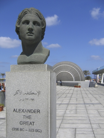Alexander the Great, Alexandria Library
