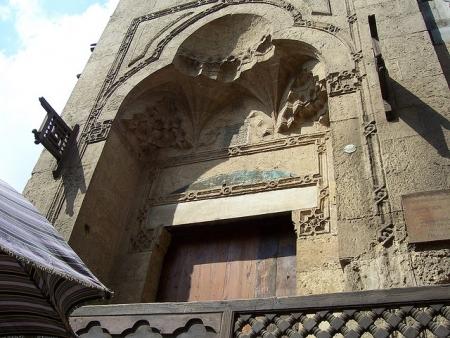 Al Azhar Mosque Huge Portal