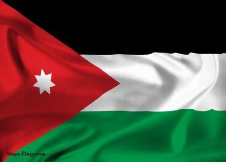 Historia da Jordânia