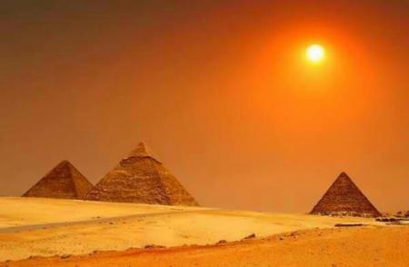 Sobre Egito