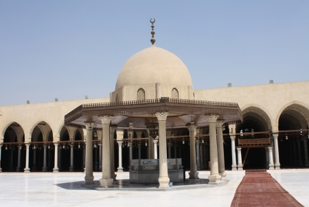 Amr Ibn Al-Aas Mosque Open Court