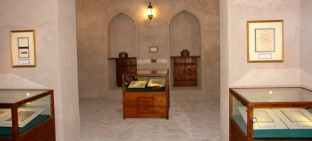 Museums of Oman