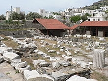 Mausoleum at Halicarnassus (Tomb of Mausolus) of Turkey