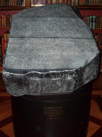 Rosetta Stone in The Rosetta Museum