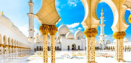 Viajes a Dubai y Abu Dhabi En Grupo