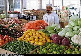 Ar Rustaq Souq in Oman