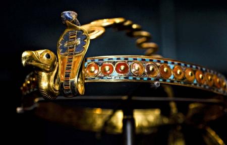 The Egyptian Musuem