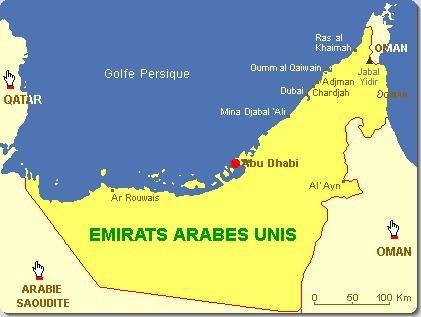 Carte d'identité des Émirats Arabes Unis