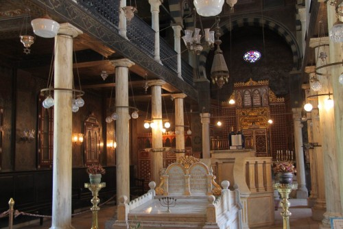 Ben Ezra Synagogue, Old Cairo