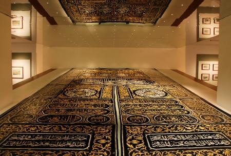 Museo della Civiltà Islamica di Sharjah