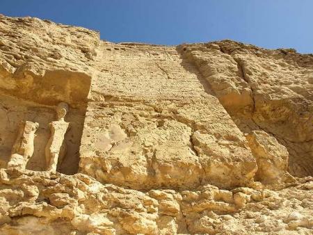 Statues at Amarna City