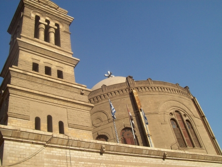 The Coptic Museum in Old Cairo , Egypt