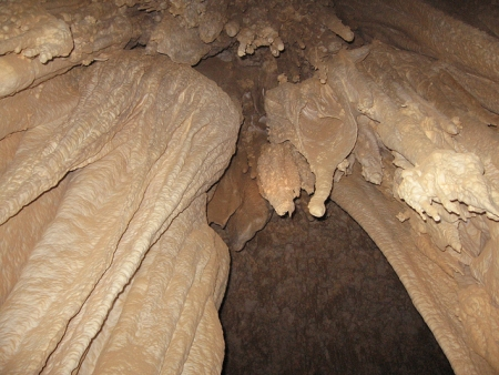 Gara Cave