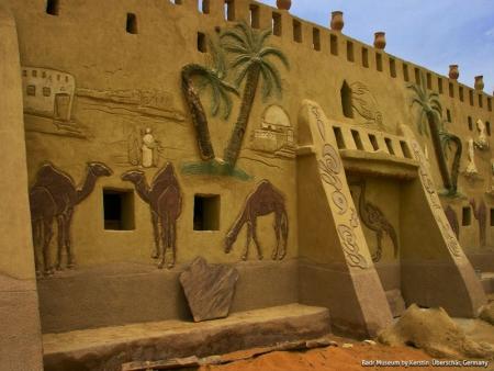 Farafra Oases Museum