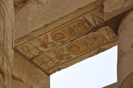 Inside Karnak Temple, Luxor