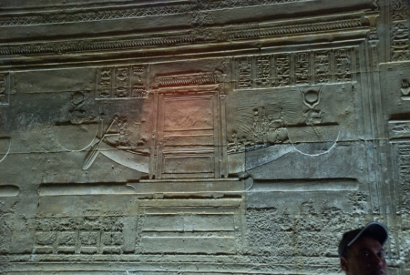 The Divine Triad of Dendera