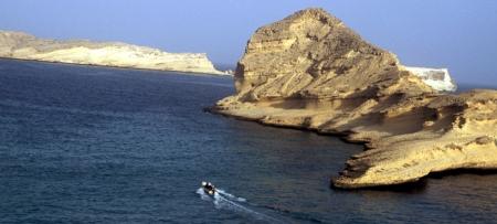 Oman Islands
