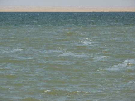 Qarun Lake