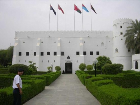 Armed Forces Museum in Oman