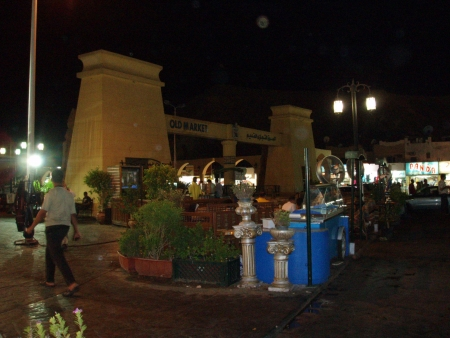 Old Market of Sharm El Sheikh