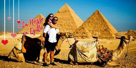 Viaggi Egitto di Nozze