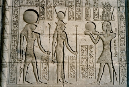 The Divine Trial of Dendera