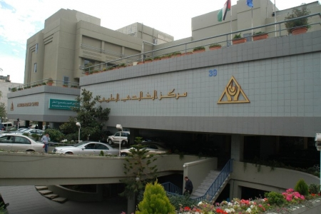 Al Khalidi Medical Center