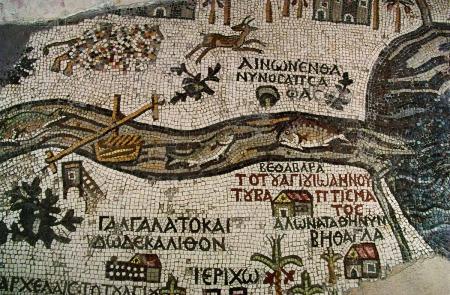 The Map of Madaba mosaic
