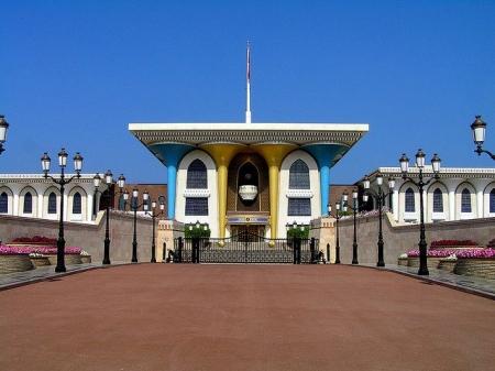 Al Aalam Palace, Muscat