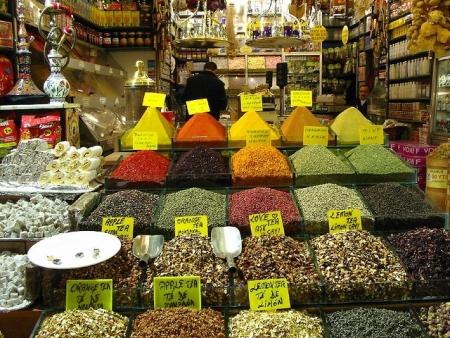 El Bazar de las Especias