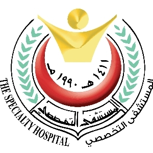 The Specialty Hospital in Jordan