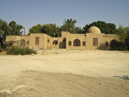Howard Carter House