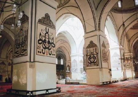 Bursa Ulu Cami - Grand Mosque, Turkey