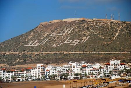 Agadir Excursões