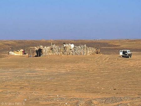 Wadi Andam of Oman