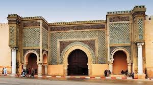 Portão Baba Mansur