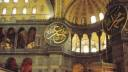 Hagia Sophia Museum of Turkey