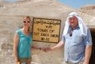 Тур в Люксор из Каира (на самолете)