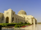 Muscat Tour from Muscat Port