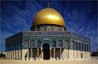 Experience Egypt, Jordan, Jerusalem & Turkey
