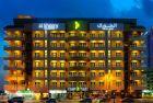 Al Khoury Atrium Hotel