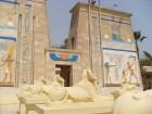 古代エジプトテーマパーク ファラオ村
