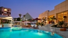 Cairo 5 Day Short Break Offer