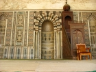 Qala'un Complex | Cairo
